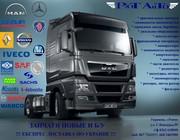 Запчасти к двигателям MACK Renault Magnum,  E-TECH,  Renault Premium,  DA