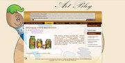 Арт блог - хобби,  графика,  мастер-классы,  декупаж,  уроки рисования.