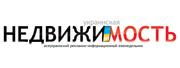 Украинская недвижимость