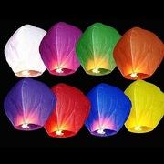 Небесные фонарики (Житомир) летающие фонарики,  воздушные фонарики