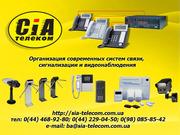 Монтаж систем безопасности,  связи и климатического оборудования