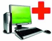 Круглосуточная компьютерная помощь