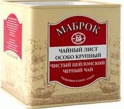 Оптовые и розничные продажи чая ТМ Маброк