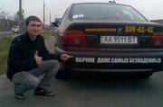 Уроки вождения,  инструктор по вождению,  обучение вождению
