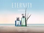 Европейская мужская косметика оптом парфюмерия купить