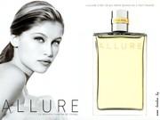 Купить европейская косметика оптом парфюмерия