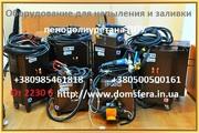 Пенополиуретан установка для напыления пенополиуретана ППУ 2230 у.е