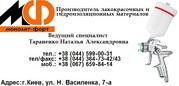 Эмаль пищевая эпоксиполиуретановая УР-5101