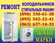 Ремонт стиральной машины Житомир. Вызов мастера для ремонта стиралок