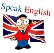Выучи английский язык