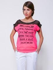 Платья,  юбки,  блузки,  футболки недорого в Украине - интернет магазин
