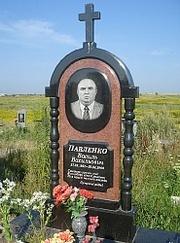 Памятники из гранита от фирмы Gran-Elit.com