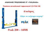 Подъёмник автомобильный гидравлический 3, 5т PEAK 208
