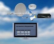 В продаже спутниковые тарелки комплекты спутниковых антенн систем