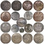 Купим старинные монеты, награды, часы, столовое серебро, иконы и др.