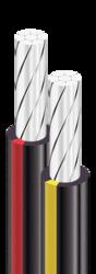 Продаем водушный провод СИП-4 2х16 - 11, 60 грн/м