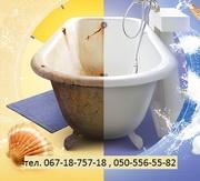 Реставрация и эмалировка ванн.