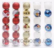 Елочные шары,  елочные украшения