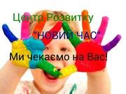 Английский язык для детишек и школьников