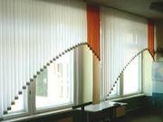 Горизонтальные и вертикальные жалюзи