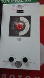 Газовая колонка INDOM JSD 20-R White,  Житомир