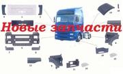 Продаем запчасти для грузовиков: Daf,  Man,  Renault ,  Scania,  Mercedes,