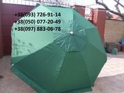 Зонт для торговли 3м