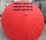 Зонт 24 спицы круглый