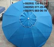 Зонт торговый 12 спиц