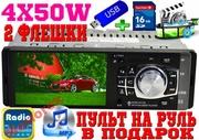 Автомагнитола MP4 4012B TFT 4.1 дюйма ISO Bluetooth + пульт на руль