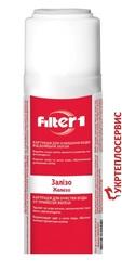 Картридж для удаления железа Filter1 2, 5 x 10. В Житомире