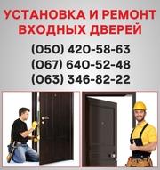 Металеві вхідні двері Житомир,  вхідні двері купити,  установка