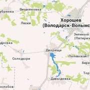 Продажа квартиры,  Житомирская обл.,  Володарск-Волынский (Хорошев)