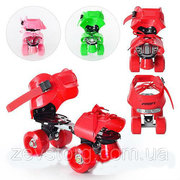 Детские раздвижные 4-колесные ролики Profi Roller размер 16-21 см