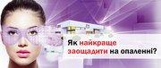 Стройматериалы для утепление фасада Житомир