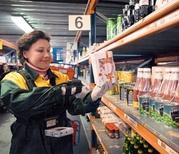 Работа на продуктовом складе в Чехии