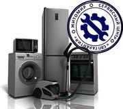 Гарантийный и послегарантийный ремонт стиральных машин,  холодильников
