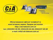 IP-АТС  LG-Ericsson iPECS-MG продажа,  установка и обслуживание